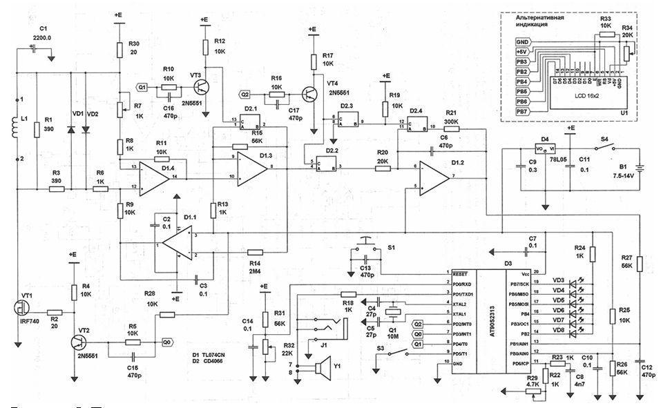 Схема металлоискателей Tracker