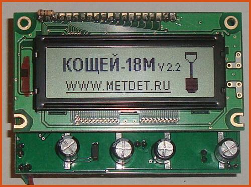 Металлоискатели на микроконтроллерах своими руками